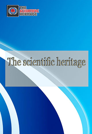 The scientific heritage No 6 2016